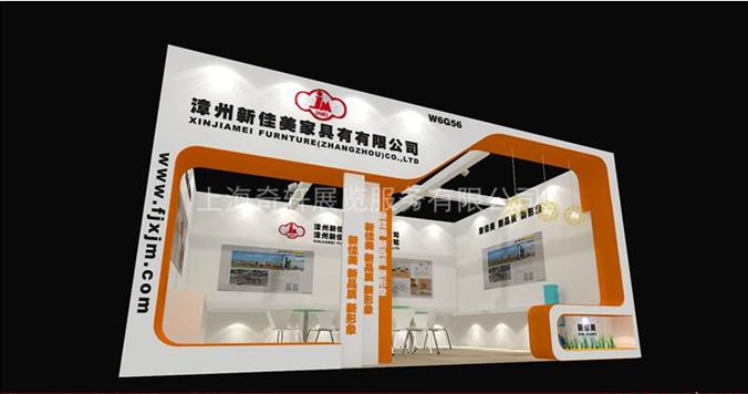 上海佳美有限公司_新佳美-54平方-家具展-展台案例-上海奇轩展览服务有限公司