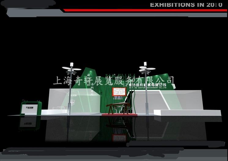 潍坊信川机械-220平方--宁波展