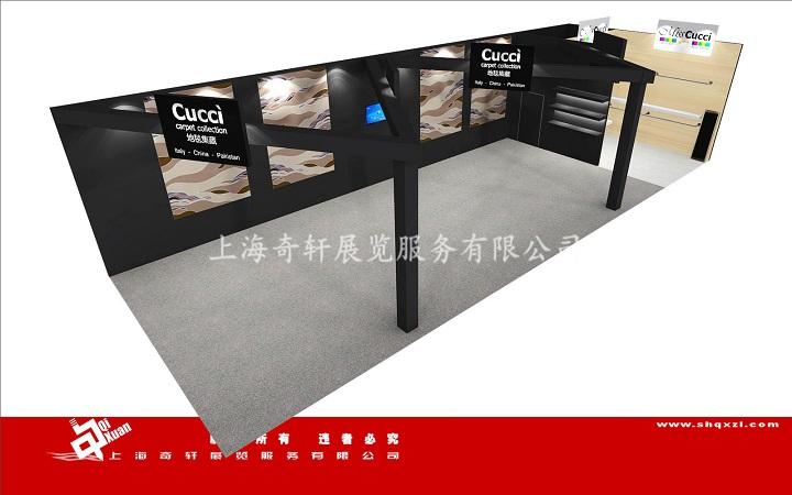 CURRI-100平方-北京展
