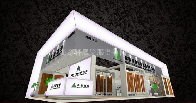 兴家地板-120平方-地面材料展