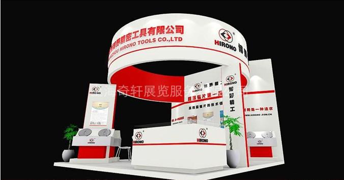 博野上海会展36平方金属成形展