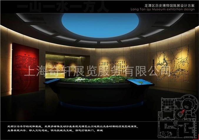 吉林文化中心博物馆